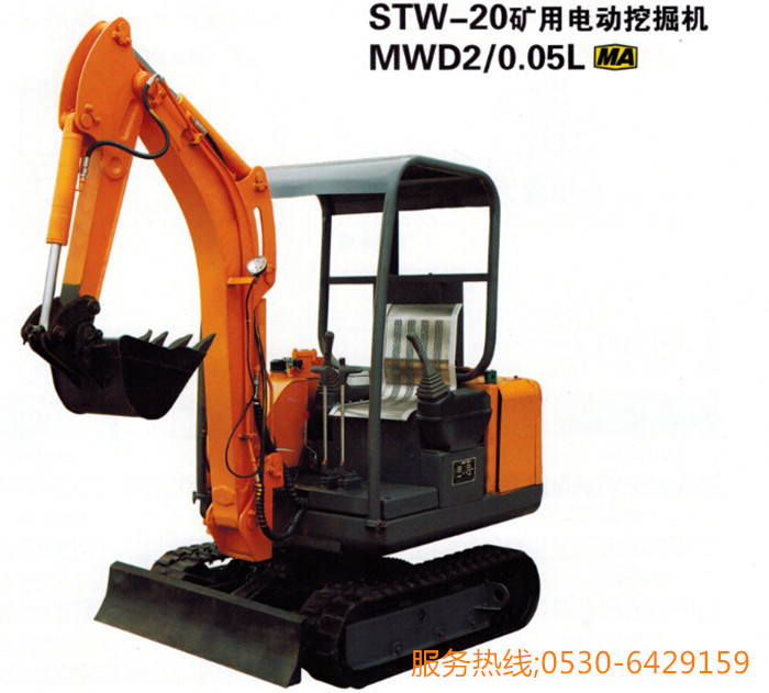 STW30电动挖掘机主图