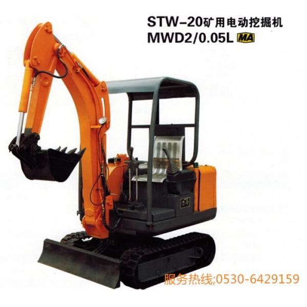 STW20矿用电动挖掘机