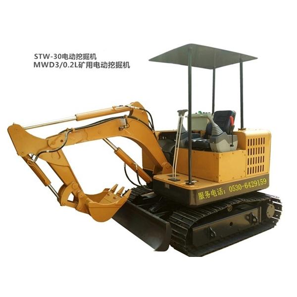 STW-30小型电动挖掘机