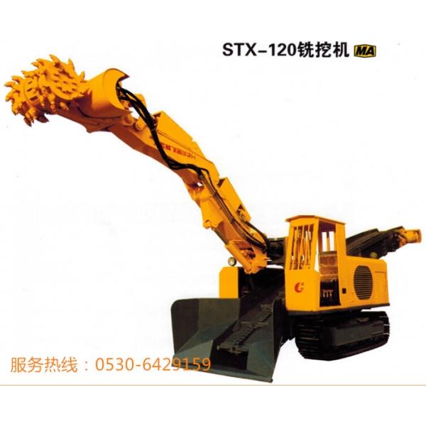 STX小型巷道掘进机